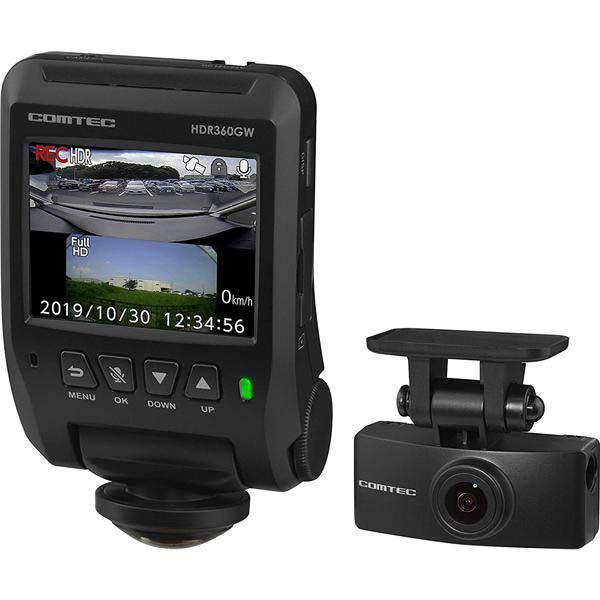 コムテック GPS+360°&リアカメラ搭載高性能ドライブレコーダー HDR-360GW 商品コード:4952040150060