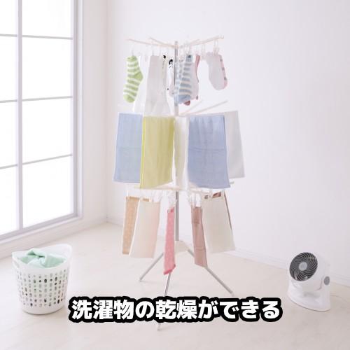 洗濯物の乾燥ができる