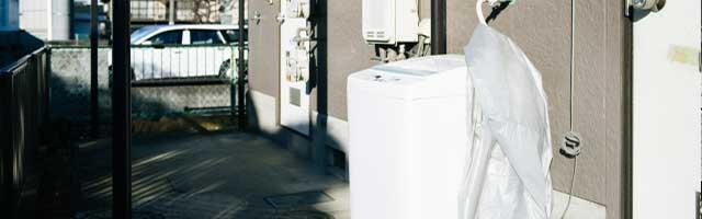 屋外の洗濯機