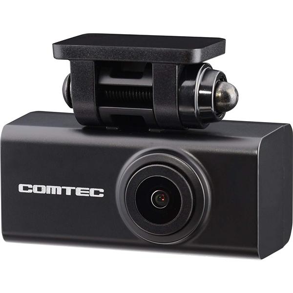 コムテック フルHD200万画素前後2カメラドライブレコーダー ZDR-015 商品コード:4952040051817