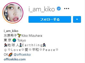 水原希子さんのインスタグラムのプロフィール画像