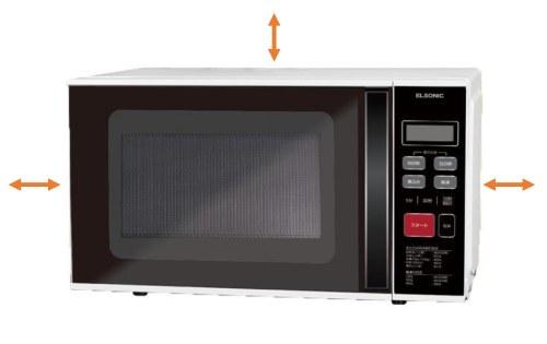 電子レンジの放熱スペースのイメージ画像