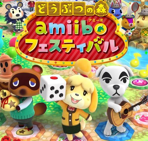 どうぶつの森 amiibo フェスティバル
