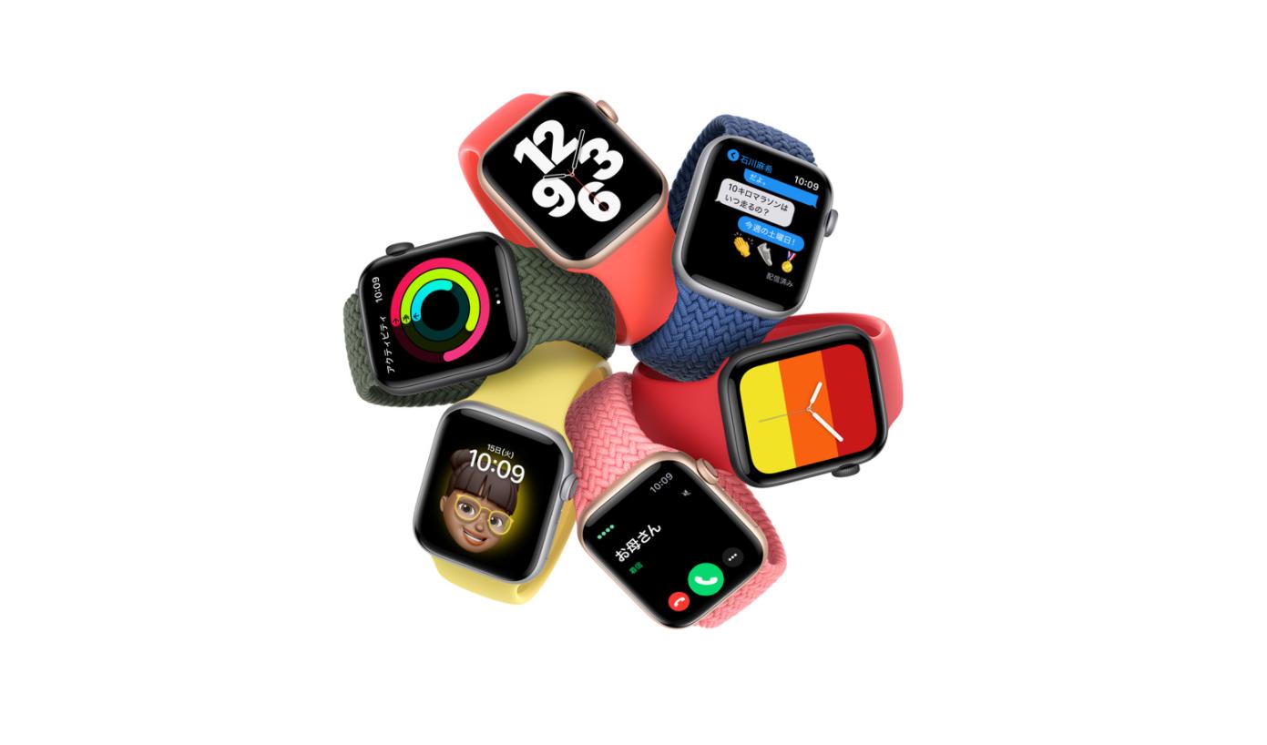 Se 6 アップル ウォッチ