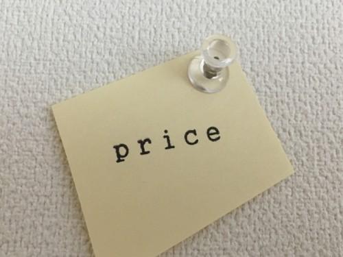 価格のイメージ