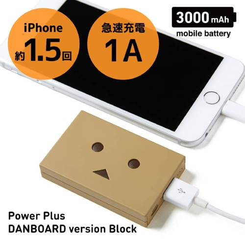 cheero チーロ モバイルバッテリー 3000mAh DANBOARD(ダンボー)-Block-  CHE056 商品コード:4580370731163