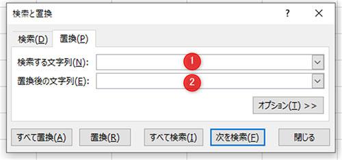 「Ctrl」+「H」キーで検索と置換を呼び出し、1検索する文字列で「Ctrl」+「J」キーを入力、2置換後の文字列には入力せず、すべて置換を選択