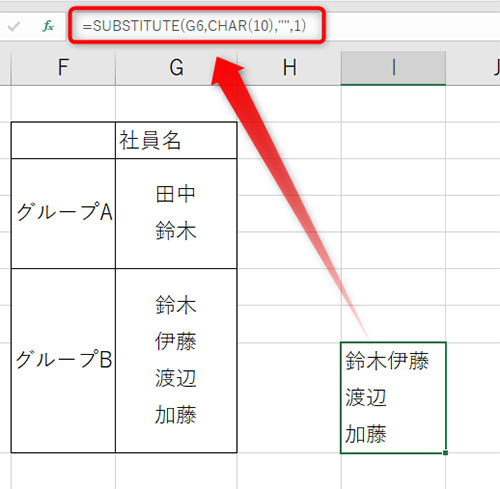 "=SUBSTITUTE(G6,CHAR(10),"""",1)」と入力"