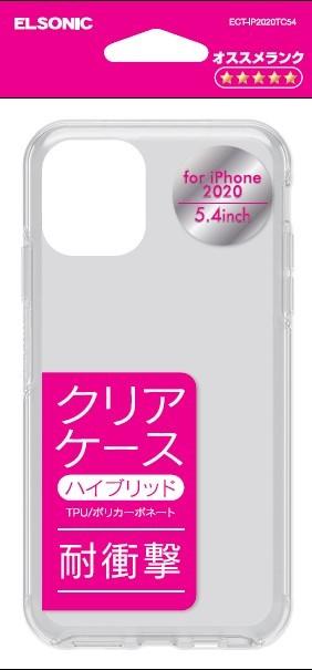 iPhone12 miniのケース