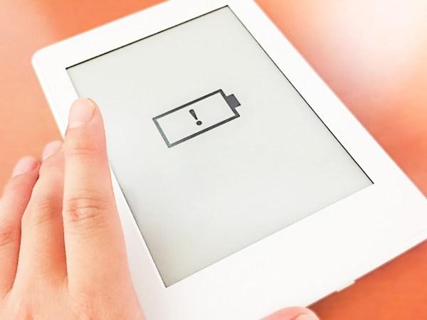 バッテリー容量の画像