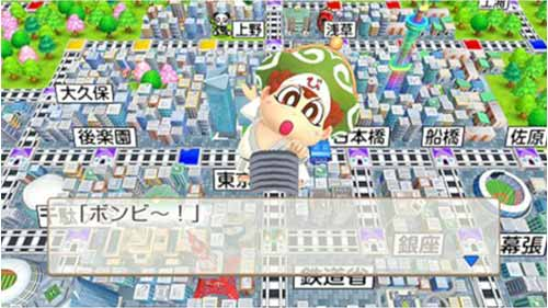 桃太郎電鉄 ~昭和 平成 令和も定番!プレイ画像
