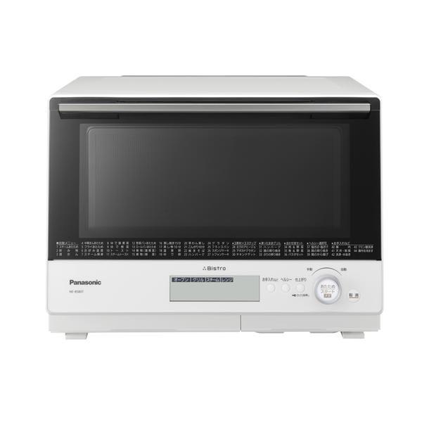 NE-BS807-W 商品コード:4549980621165