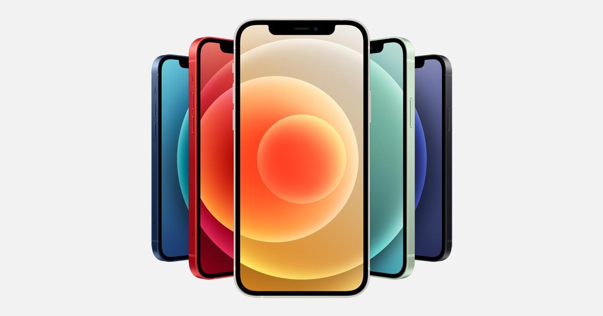 【速報】新iPhone12シリーズは5G対応で、過去最多の4機種!特徴も!Apple発表内容まとめのTOP画