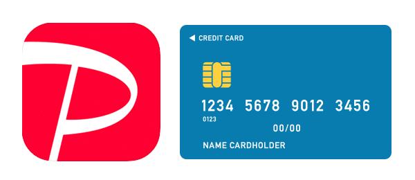 ペイペイのアプリアイコンと、クレジットカードのイラスト