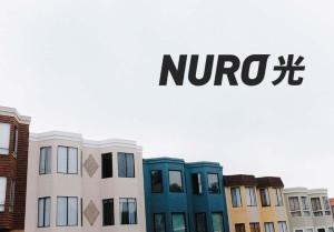 NURO光のイメージ図