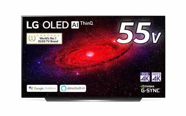 LG OLED 55CXPJA 商品コード:4989027016538