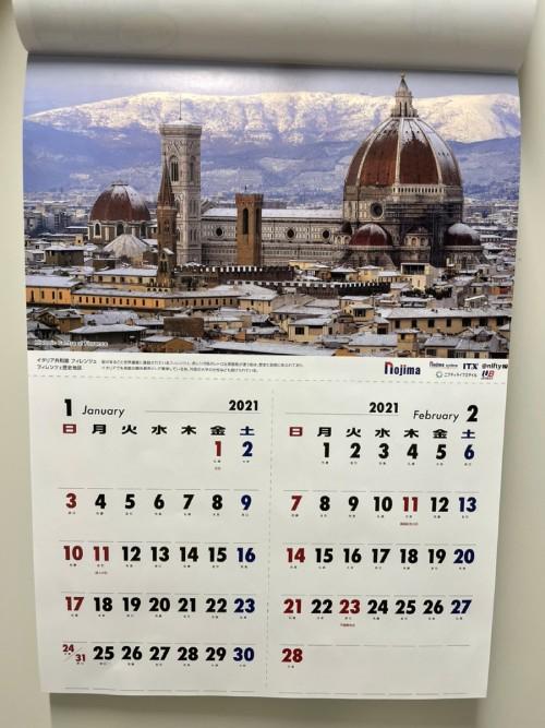 世界遺産カレンダーの中身