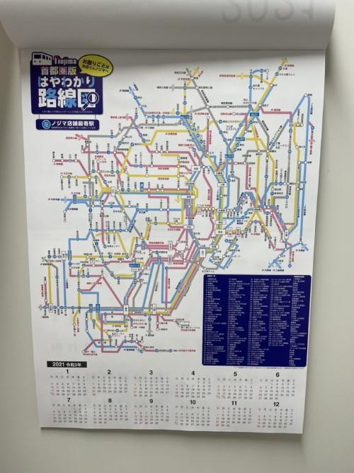 ノジマ最寄り駅早わかり路線図