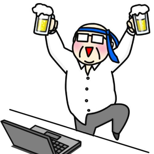 オンライン飲み会のイメージ