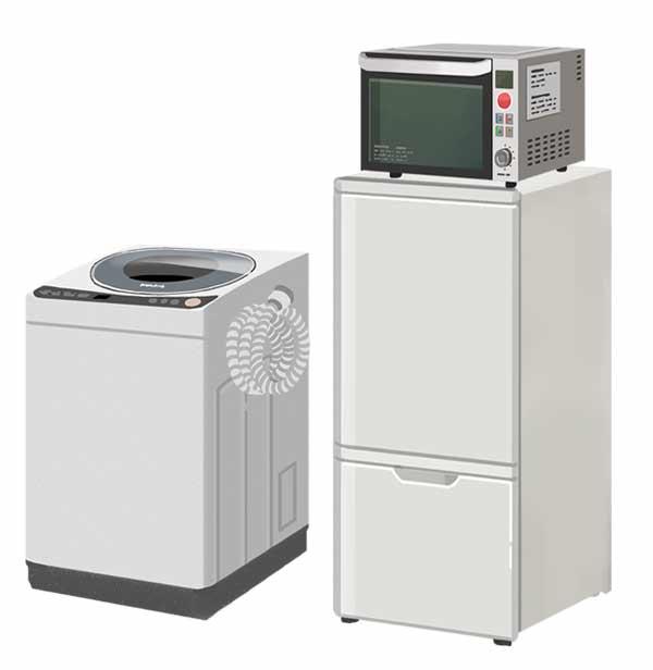 冷蔵庫洗濯機電子レンジ