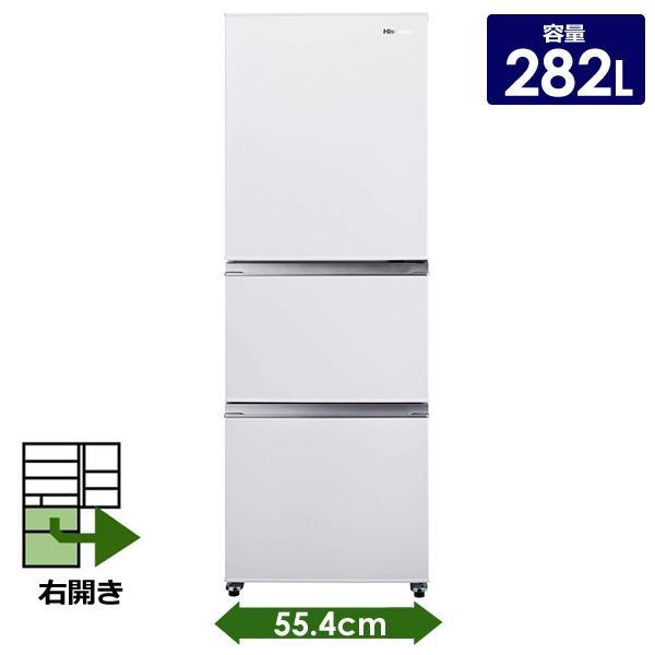 HISENSE ハイセンス 冷蔵庫 HR-D2801W
