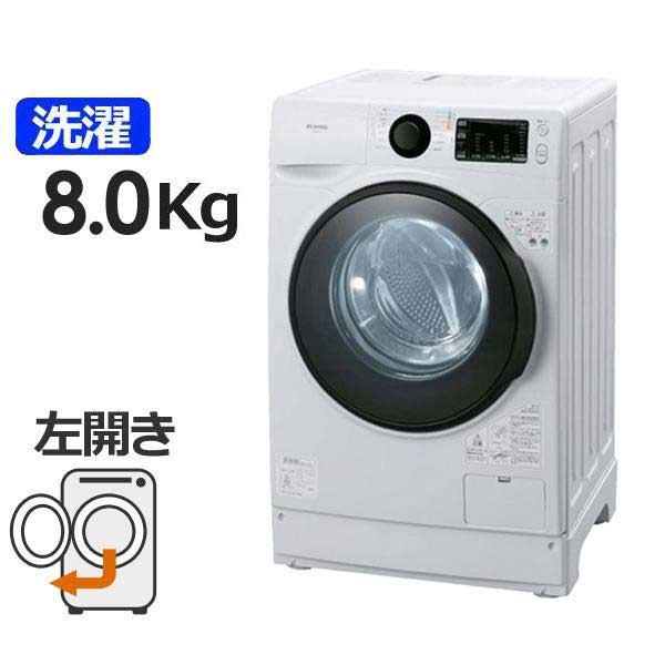 アイリスオーヤマ HD81AR-W 商品コード:4967576388528