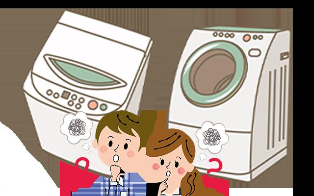 縦型、ドラム式洗濯機の相場は?イメージ