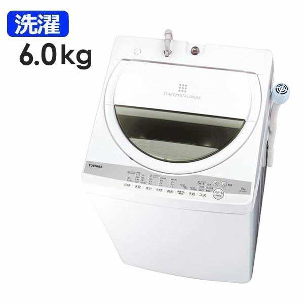 東芝 AW-6G9 商品コード:4904530100826