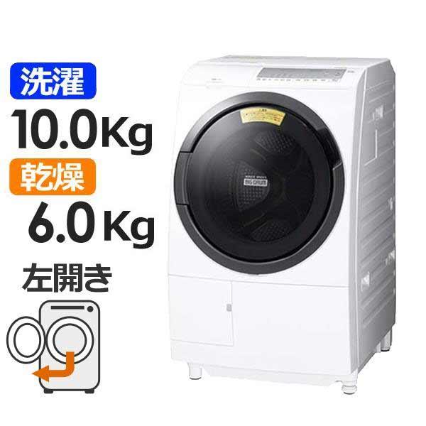 日立 BD-SG100FL 商品コード:4549873114927