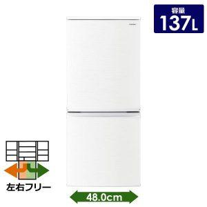 SJ-D14F-W