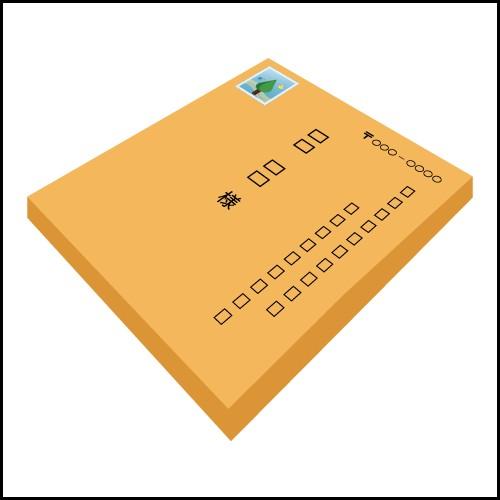郵便物のイメージ