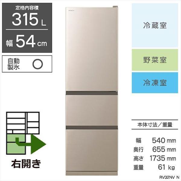 日立 冷蔵庫 R-V32NV-N