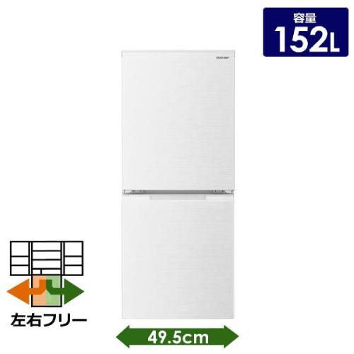 【シャープ】冷蔵庫  SJ-D15G-W