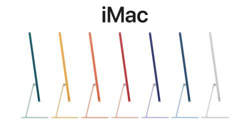 新型iMac24インチのイメージ