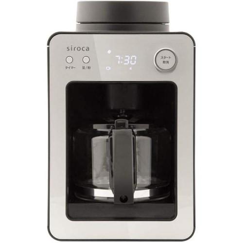 シロカ 全自動コーヒーメーカー カフェばこ SC-A351-S