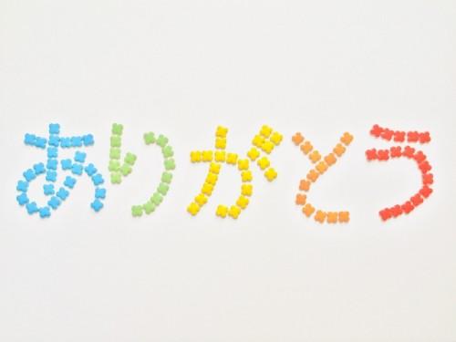 10位:気持ち(6票)