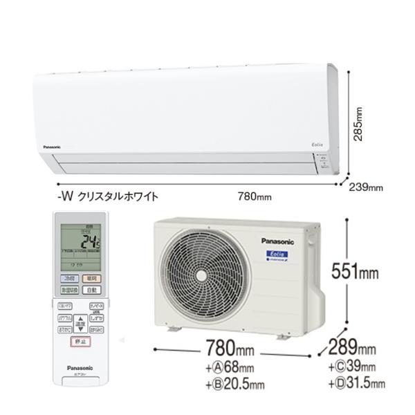 Panasonic パナソニック エアコン  CS-J401D2-W-ESET