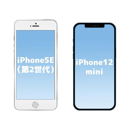 iPhone12miniとSEのディスプレイ比較