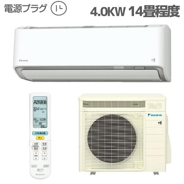 DAIKIN ダイキン エアコン S40YTRXP-W-ESET