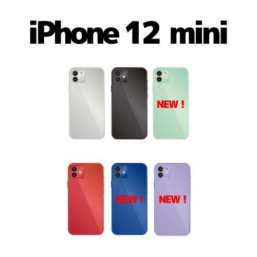 iPhone12mini新色