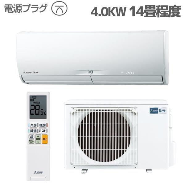 MITSUBISHI 三菱電機  エアコン  MSZ-X4021S-W-ESET