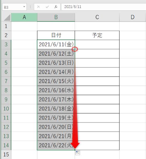 最後にオートフィルを使ってコピーすれば、表に表示形式を適用することができます