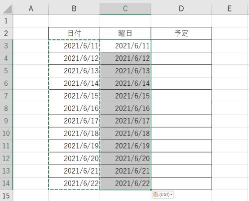 曜日を表示したいセルに、日付をコピーします
