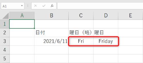 アルファベットで曜日を表示したい場合は、「ddd」で略の「Fri」。「dddd」で、「Friday」と表示されるようになります