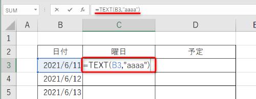"""曜日を表示したいセル、C3セルに「=TEXT(B3,""""aaaa"""")と入力"""