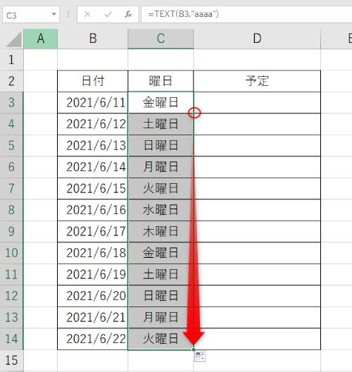 下の方にオートフィルでTEXT関数をコピーすれば、表の完成