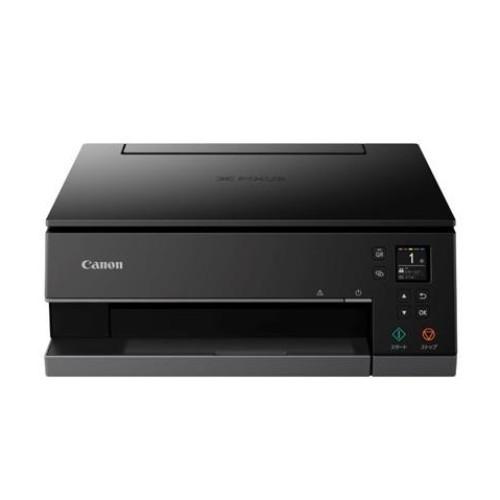 【Canon(キヤノン)】A4対応 インクジェット複合機 PIXUS(ピクサス)TS7430