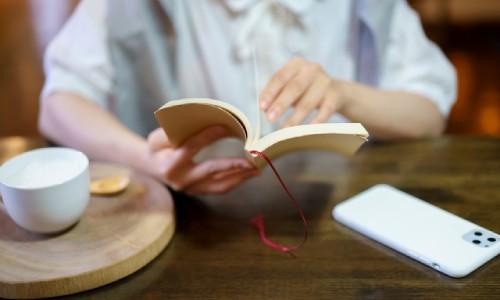 スマホや本を読むとき