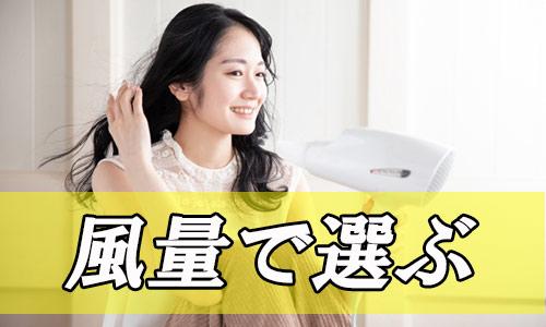 ドライヤーで髪を乾かす女性の画像