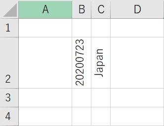 縦書きにした数字・アルファベットの角度を変える方法3
